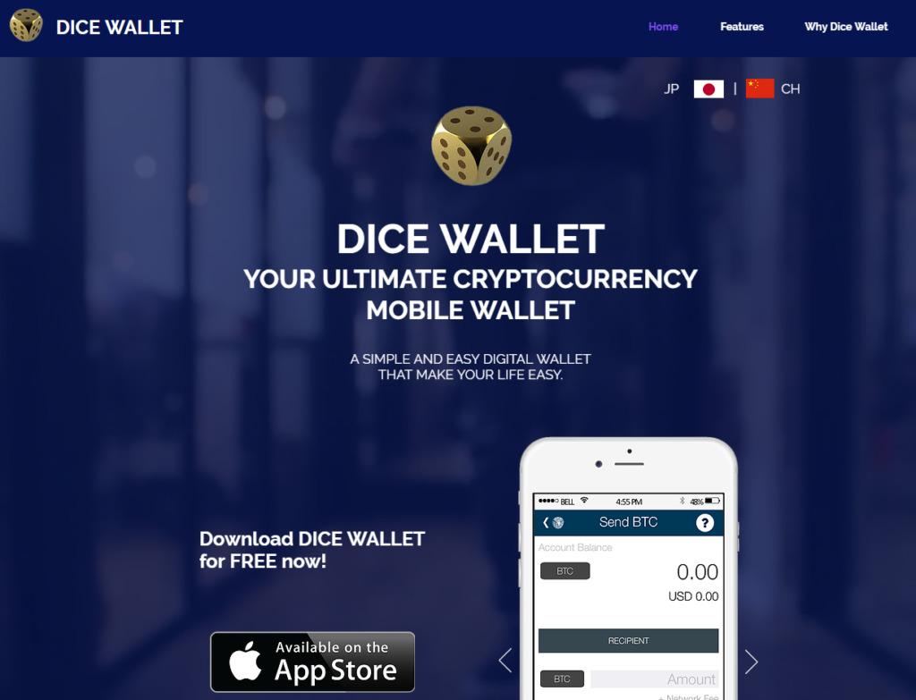 Dice wallet официальный сайт
