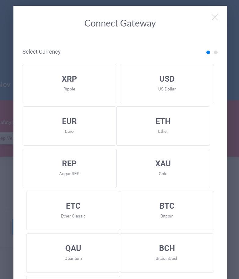 выбираем валюту