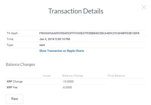 информация о транзакции